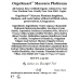 OrgoSmart Mascara Platinum